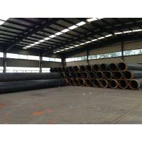 大口径聚氨酯发泡保温无缝钢管产品介绍