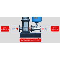 广州浩雄泵业全自动变频设备_全自动不锈钢变频增压水泵