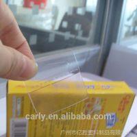 促销展示彩盒折叠型三角孔塑料PVC挂钩广州亿胜厂家