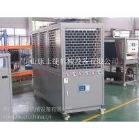 上海冷冻机_昆山康士捷机械设备有限公司