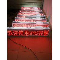 德威DeVe出租车LED车顶屏P7.62超大字体的士LED电子广告屏厂家