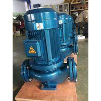 立式管道泵批发 ISG65-250IA 18.5KW 河北保定雄县众度泵业立式增压管道泵 铸铁