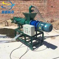 上海固液分离机 养牛场 猪场粪便处理设备