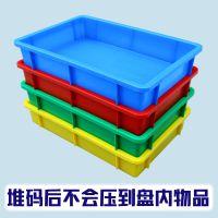 炜天塑胶大量供应全新PE料塑料方盘胶盘浅盘托盘工具周转盒胶框胶箱零件盒子塑料收纳盒