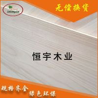 批发 桐木家具板 实木家具板 优质木板材定制