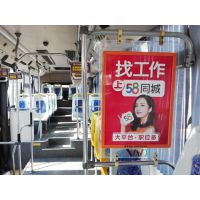 投放长沙公交广告「吾道文化」专注长沙公交车看板广告