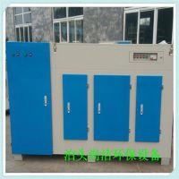 供应UV光氧催化废气净化器 油漆废气处理成套设备除臭设备