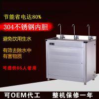 三长江C J-2C18L清远饮水机公司清远饮水机厂家