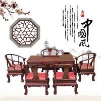客厅休闲家具系列/黑酸枝厂家直销/红木茶桌系列