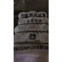 供应—气流纺环锭纺21支仿大化涤纶纱针织