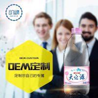 瓶装水代工厂家