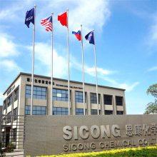 新云 苏州旗杆厂家哪家质量杠杠的 苏州工业园区不锈钢旗杆 您值得拥有