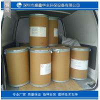 现货供应美国DOW陶氏树脂MR575 高纯水制取专用树脂