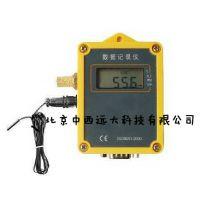 中西(CXZ特价)土壤温湿度计 型号:XE51ZDR20库号:M200306