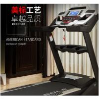 连云港速尔跑步机F80PRO进口跑步机健身器材家用商用健身器械