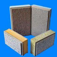 供青海保温一体板和西宁岩棉一体板