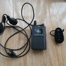 吉安市专业提供无线导游同传翻译 汉语英语切换设备讲解器租赁