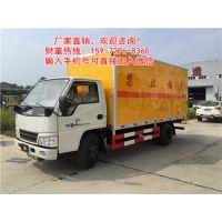http://himg.china.cn/1/4_523_237710_550_412.jpg