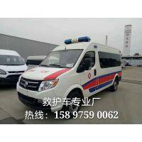 荣成县国五福特全顺医疗救护车销售价格