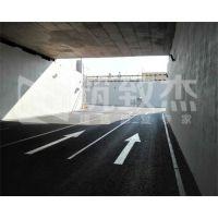 桥梁混凝土混凝土色差修复剂