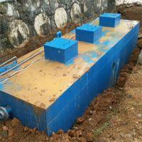 医院餐饮食品行业工业废水过滤设备 地埋式一体化污水处理设备 晨兴热销