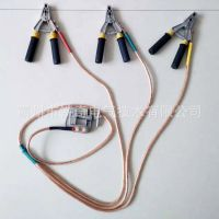 个人保安线接地线 JDX-GBQ低压接地线 电工保安钳式接线夹包检测