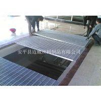 优质热浸锌钢格板厂家供应+定做,18333801087