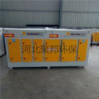 光氧催化环保设备A工业废气处理设备A除臭净化器