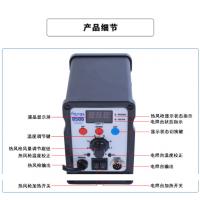 深圳创时代CSD8586综合维修台