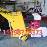 混凝土切缝机 路面切缝机 超值价供应
