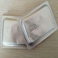 华耀供应热带泡罩铝 高阻氧避光铝塑铝包装膜 药用包装膜