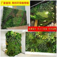 深圳高档仿真植物墙 厂家直销人造仿真绿植墙金钱草皮 米兰人工草坪包安装包设计
