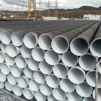 大口径螺旋管、Q235B昆钢材质规格齐全、螺旋管昆明大厂直销