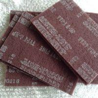 3M7447B百洁布 清洁毛刺除锈布400目