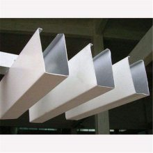 U型白色铝方通天花生产厂家