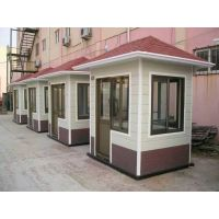 宇灏YH系列 各类岗亭、节能环保厕所、交通设施