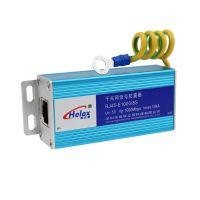 千兆网信号防雷器 1000M避雷器 浪涌保护器 RJ45-E1000/8S