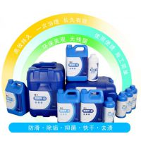 重庆地面瓷砖防滑专业解决—耶卡防滑剂