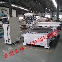 诺承NC-1325E板式下料机价格 整体衣柜开料机多少钱 自动推料雕刻机