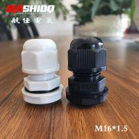 M16-8尼龙电缆防水接头 固定头 尼龙格兰头 电缆防水接头塑料