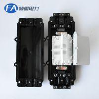 厂家直销光缆接头盒2进2出卧式12芯光缆接续盒光纤接续盒接头盒