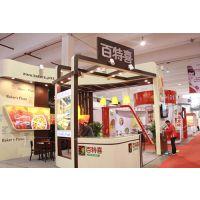 2018上海餐饮投资加盟展