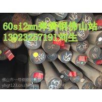 买60si2mn弹簧钢我们只选广东佛山一号钢钢铁因为专注所以专业