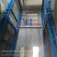 用工四川泸州厂用来出货的装卸平台,车间专用升降货梯做什么样子的好