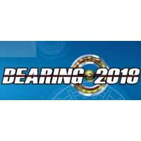 2018第十六届中国国际轴承及其专用装备展览会