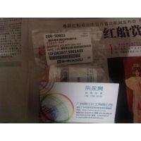 广州亮化化工供应磺胺氯哒嗪钠标准品,cas:23282-55-5,100mg,有证书