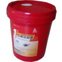 开山BK系列螺杆空压机专用油1#高效冷却液—原厂正品假一罚十