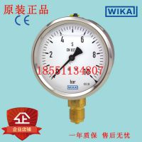 WIKA耐震压力表213.53.063EN837-1轴向径向