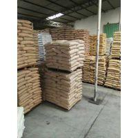 Hostaform? C 9021 TF+美国赫斯特POM+添加PTFE润滑剂+耐水解性