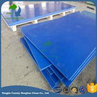 鸿宝专门定制uhmwpe聚乙烯塑料板材
